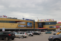Торгово-развлекательный центр Фантастика. Поставленная продукция - газосиликатные блоки, силикатный кирпич белый пустотелый и полнотелый.